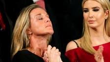 امریکی فوجی کی بیوہ کے آنسوؤں نے کانگریس کو ہِلا دیا