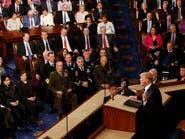 ترمب يريد من الكونغرس التحقيق في تسريب وثائق سرية