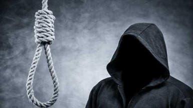 فيسبوك يلجأ للذكاء الاصطناعي للتصدي للانتحار!