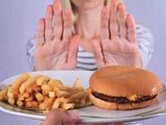 4 طرق مذهلة للتخلص من الجوع