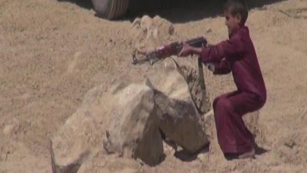 gun child houthi