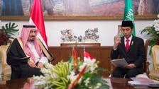 King Salman holds bilateral talks with Indonesia's president