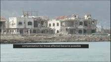 Aden's hotels wipe away the scars of war