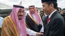 """""""هيئة المنشآت الصغيرة"""": زيارة المملكة لإندونسيا """"ناجحة"""""""