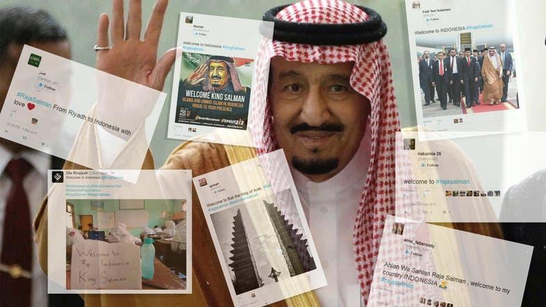 Raja Salman Indonesian Hashtag Welcoming The Saudi King Al - Al arabiya english