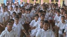 It is back to school in Aden
