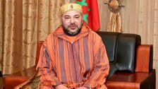King Mohammed VI new fashion outfits attract Moroccans' attention