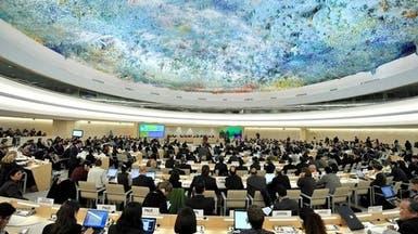 بيان باسم 47 دولة يدين انتهاكات حقوق الإنسان بإيران