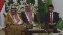 سعودی عرب اور انڈونیشیا کے درمیان دو طرفہ تعاون کے 11 سمجھوتے