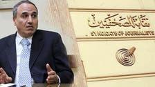 فوز عبد المحسن سلامة بمنصب نقيب الصحافيين المصريين