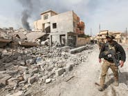 الموصل.. تحرير مديرية الشرطة ومجمع المحاكم بشكل كامل