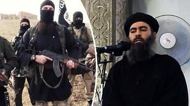 لائحة عراقية جديدة لمطلوبين بينهم البغدادي ومتطرفون عرب