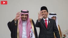 دہشت گردی کے سُوتے خشک کرنے کی ضرورت ہے : شاہ سلمان