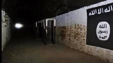 بالصور.. العثور على معسكر تدريب لداعش داخل نفق بالموصل