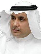 Ahmad al-Farraj