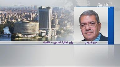 """""""المالية المصرية"""" تدرس ضريبة تدريجية لتعاملات البورصة"""