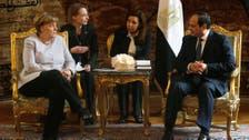 السيسي يعقد جلسة مباحثات مع ميركل عقب وصولها لمصر