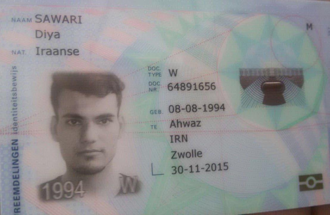 کارت پناهندگی ضیاء سواری در کشور هلند