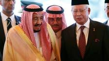 King Salman hosts Malaysian prime minister in Riyadh
