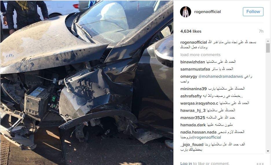 روجينا تعلق على حادث ابنتها