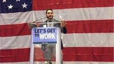 مصری مسلمان نوجوان امریکی ریاست کے گورنر کا امیدوار!