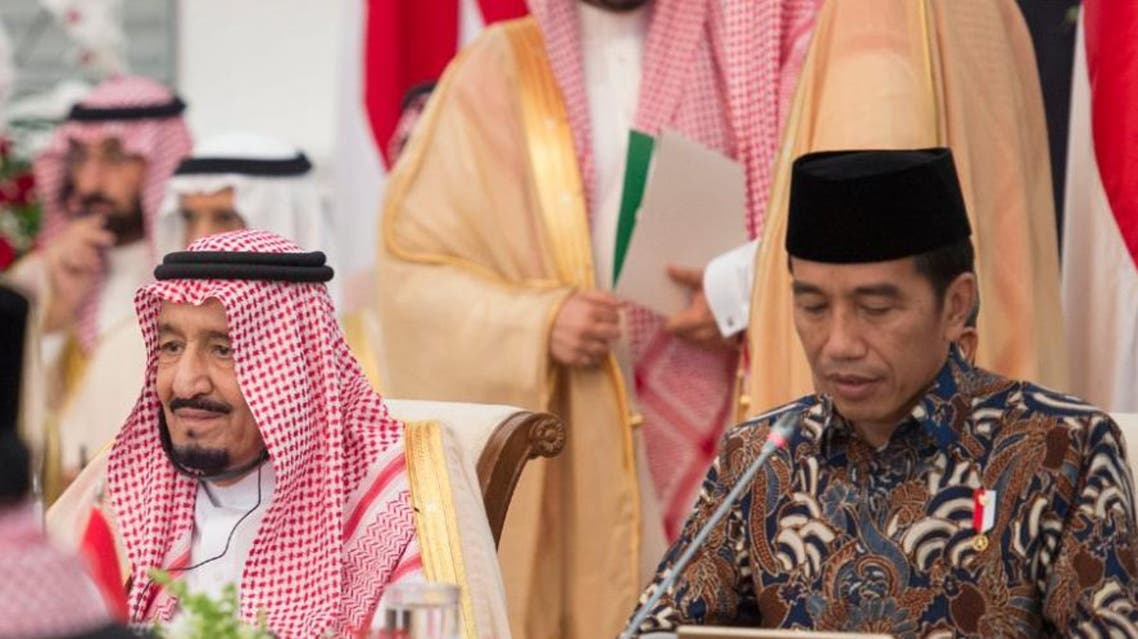 الملك سلمان إندونيسيا