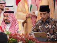 الملك سلمان من إندونيسيا: الأديان تحمي حقوق الإنسان