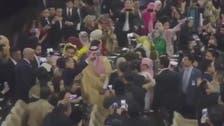 WATCH: King Salman selfie-frenzy take over Indonesian parliament