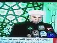 """من الجامع الأموي.. دعاء لنصر """"حزب الله"""" وتسديد رميه!"""