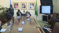 مؤتمر صحافي لـ #البعثة_السعودية في الأمم المتحدة حول اليمن