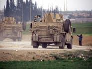 النظام السوري يتهم تركيا بقصف قواته في منبج