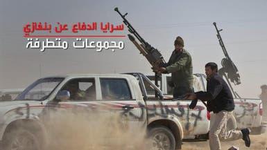 الجيش الليبي يشن 24 غارة جوية على منطقة الهلال النفطي