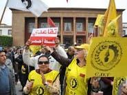 دعوة للاحتجاج في المغرب وسط أطول أزمة حكومية