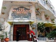 فندق يطل على أبشع ما في فلسطين صممه فنان لا يعرفه أحد