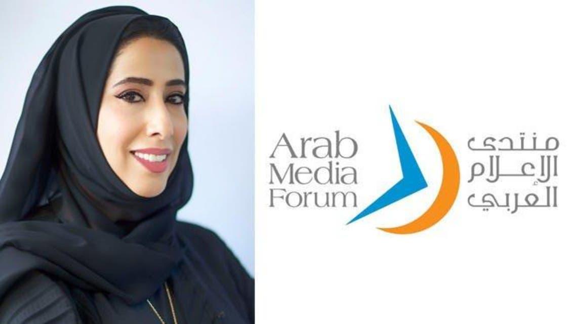 Arab Media Forum (AMF) 2017 to kick off in Dubai next month