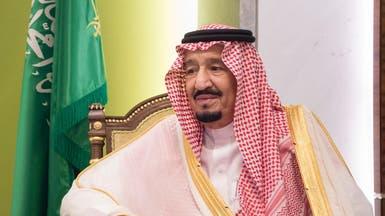 الملك سلمان: نقف مع مصر ضد كل مَن يحاول النيل من أمنها