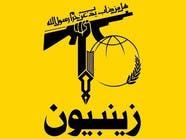 زينبيون.. ذراع طهران العائدة من سوريا للضغط على باكستان