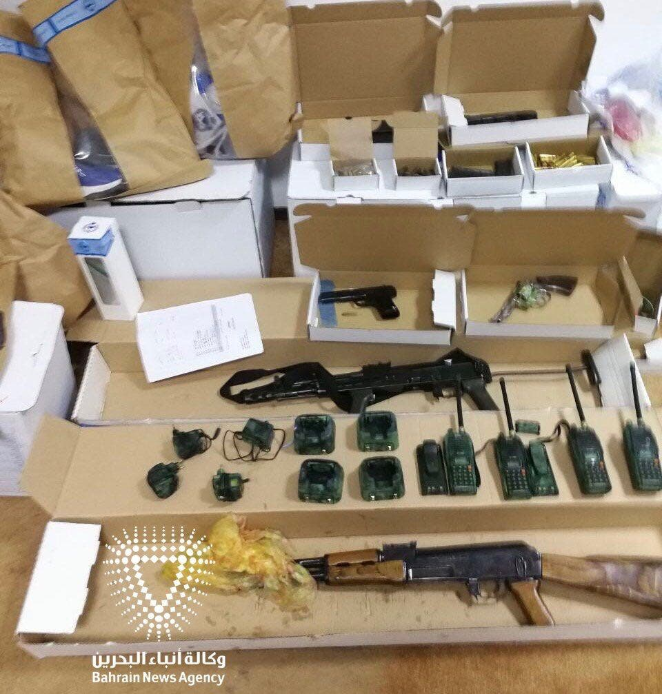 Bahrain uncovers 'terrorist cell', captures 25 members
