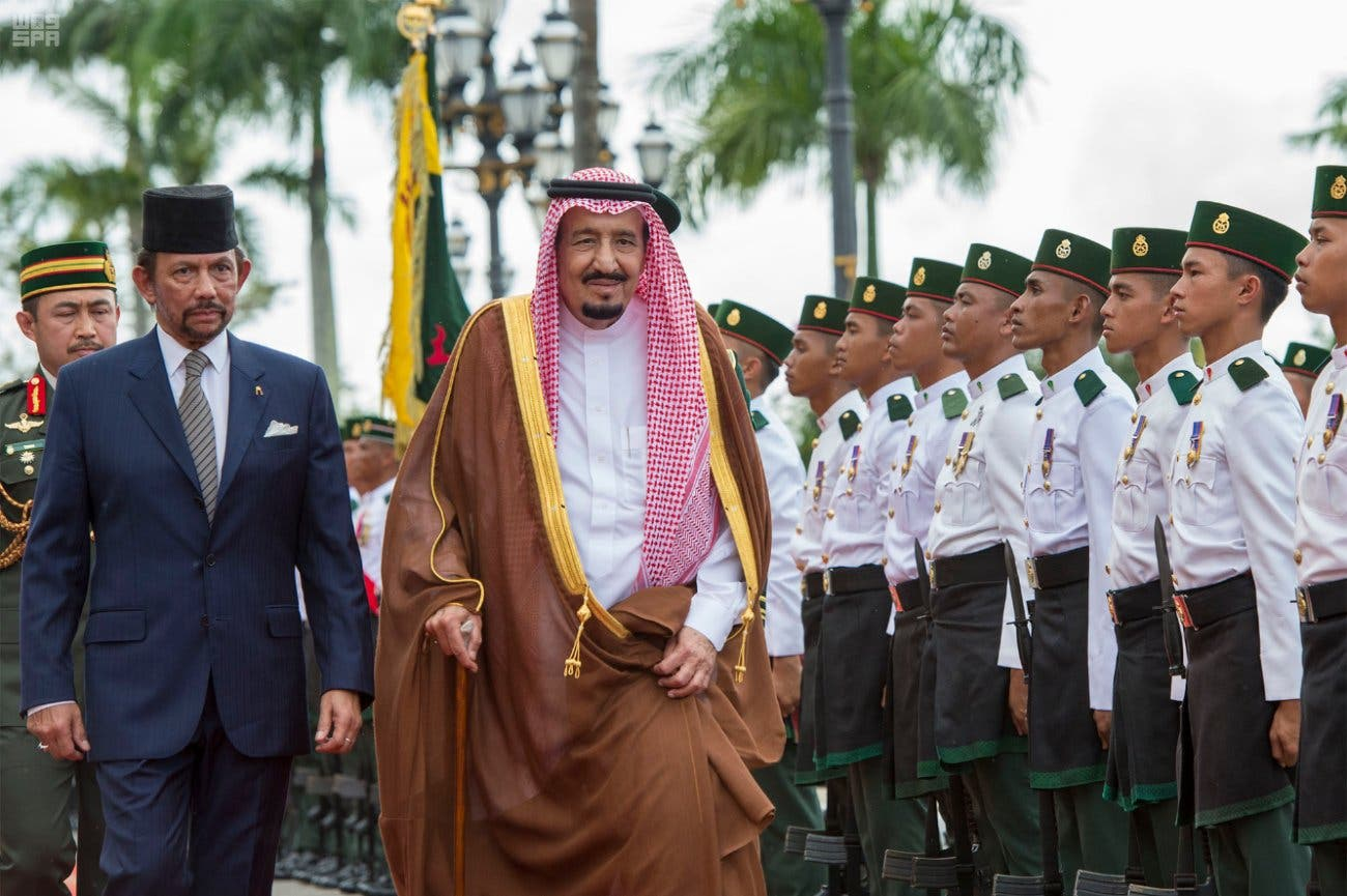 Saudi-Bruneian ties 'solid and distinguished' as King Salman concludes visit