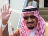 الملك سلمان يغادر السعودية في إجازة وينيب ولي العهد
