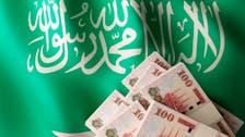 Saudi Public Investment Fund sees $50 bln deals