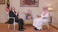 WATCH: Full interview of Malaysia's Prime Minister with Turki Aldakhil