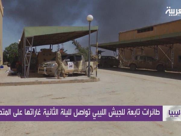 الجيش الليبي يواصل غاراته على المتطرفين في راس لانوف