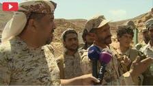 'العربیہ' کی ٹیم یمنی فوج کے ہمراہ صنعاء سے صرف 30 کلو میٹر دور
