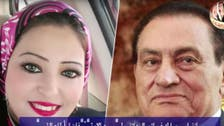 LISTEN: What did Mubarak say in a phone call about his acquittal?