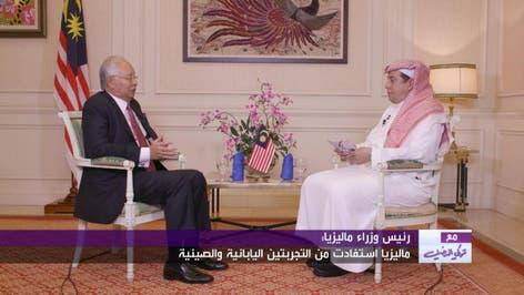 لقاء رئيس وزراء ماليزيا مع تركي الدخيل