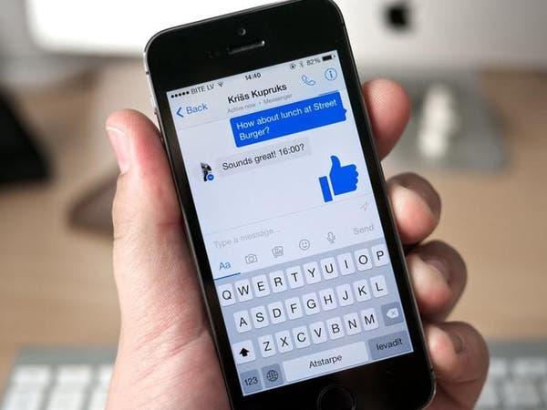 أخيرا.. فيسبوك تختبر الـ Dislike