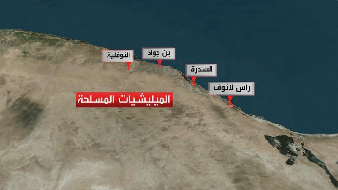 THUMBNAIL_ معارك الهلال النفطي في ليبيا