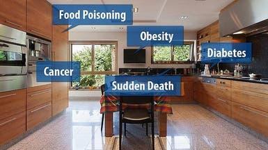 5 مخاطر قاتلة في مطبخك.. إليك طرق تجنبها