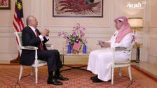 Malaysia's PM Razak: Mutual desire for security cooperation with Saudi Arabia